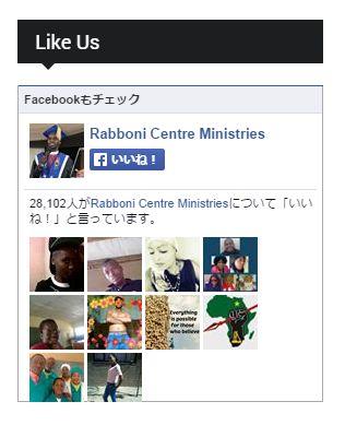 facebook 南アフリカのガソリン教祖のプロフィールと宗教団体情報!